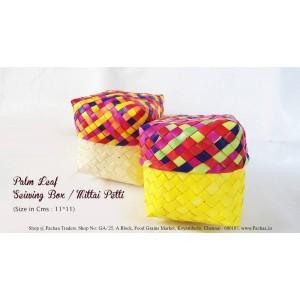 Panai Palm Leaf Sewing Box Mittai Petti Return Gift