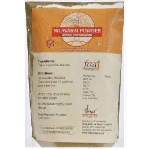 Nilavarai Choornam Powder 100g
