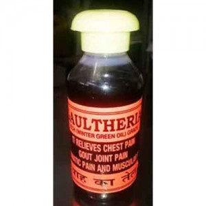 Gaultheria Oil (Join Pain Oil) Winter Green Oil 100ml