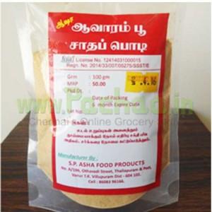 Avarampoo Aavartaki  Aavaram Senna Flower (Ranawara - Yellow Flower) Rice Saadha Podi 100gms