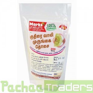 Barnyard Millet Moringo Dosa Flour Mix குதிரைவாலி முருங்கை தோசை 200g