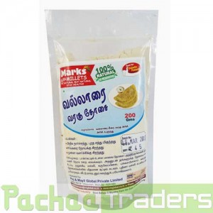 Kodo Millet Vallarai Dosa Flour Mix வரகு வல்லாரை தோசை 200g