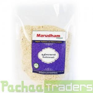 Barnyard Millet Flakes Poha (Kuthiraivaali Aval Jhangora Odalu)